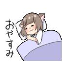 猫耳女子(個別スタンプ:35)