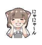 猫耳女子(個別スタンプ:40)