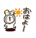 白インコ 【標準語編】(個別スタンプ:01)