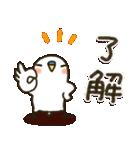 白インコ 【標準語編】(個別スタンプ:02)