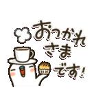 白インコ 【標準語編】(個別スタンプ:05)