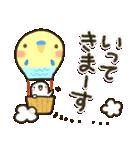 白インコ 【標準語編】(個別スタンプ:06)