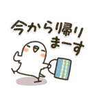 白インコ 【標準語編】(個別スタンプ:07)