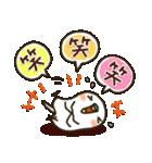 白インコ 【標準語編】(個別スタンプ:08)