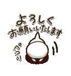 白インコ 【標準語編】(個別スタンプ:09)