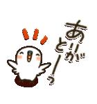 白インコ 【標準語編】(個別スタンプ:10)