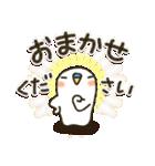 白インコ 【標準語編】(個別スタンプ:12)