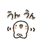 白インコ 【標準語編】(個別スタンプ:14)