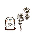 白インコ 【標準語編】(個別スタンプ:15)