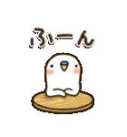 白インコ 【標準語編】(個別スタンプ:16)