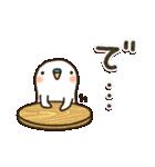 白インコ 【標準語編】(個別スタンプ:18)