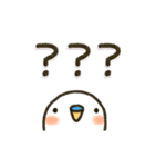 白インコ 【標準語編】(個別スタンプ:19)