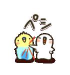 白インコ 【標準語編】(個別スタンプ:20)