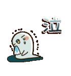 白インコ 【標準語編】(個別スタンプ:21)