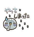 白インコ 【標準語編】(個別スタンプ:26)