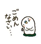 白インコ 【標準語編】(個別スタンプ:27)