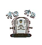 白インコ 【標準語編】(個別スタンプ:28)