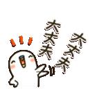 白インコ 【標準語編】(個別スタンプ:31)