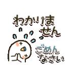白インコ 【標準語編】(個別スタンプ:32)