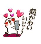 白インコ 【標準語編】(個別スタンプ:33)