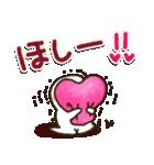 白インコ 【標準語編】(個別スタンプ:34)