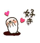 白インコ 【標準語編】(個別スタンプ:35)