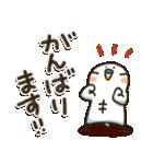 白インコ 【標準語編】(個別スタンプ:38)