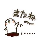 白インコ 【標準語編】(個別スタンプ:39)