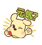 使いやすい★ペコちゃんスタンプ(個別スタンプ:03)