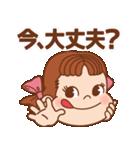 使いやすい★ペコちゃんスタンプ(個別スタンプ:05)