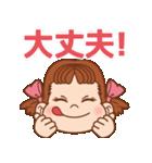 使いやすい★ペコちゃんスタンプ(個別スタンプ:06)