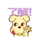 使いやすい★ペコちゃんスタンプ(個別スタンプ:08)