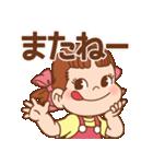 使いやすい★ペコちゃんスタンプ(個別スタンプ:16)