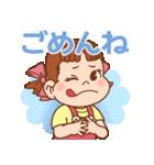 使いやすい★ペコちゃんスタンプ(個別スタンプ:36)