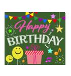 ずっと使える大人の誕生日とお祝い・年賀状(個別スタンプ:04)