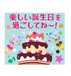 ずっと使える大人の誕生日とお祝い・年賀状(個別スタンプ:06)