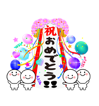 ずっと使える大人の誕生日とお祝い・年賀状(個別スタンプ:11)