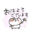 ネコネコ敬語ネコネコ♪<デカ文字>(個別スタンプ:01)