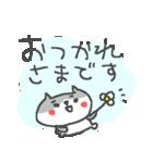 ネコネコ敬語ネコネコ♪<デカ文字>(個別スタンプ:02)