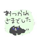 ネコネコ敬語ネコネコ♪<デカ文字>(個別スタンプ:03)