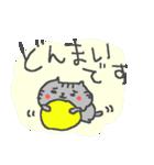 ネコネコ敬語ネコネコ♪<デカ文字>(個別スタンプ:05)