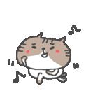 ネコネコ敬語ネコネコ♪<デカ文字>(個別スタンプ:06)