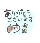 ネコネコ敬語ネコネコ♪<デカ文字>(個別スタンプ:07)