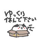 ネコネコ敬語ネコネコ♪<デカ文字>(個別スタンプ:09)