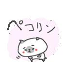ネコネコ敬語ネコネコ♪<デカ文字>(個別スタンプ:10)