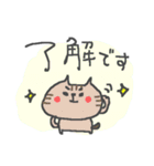 ネコネコ敬語ネコネコ♪<デカ文字>(個別スタンプ:11)