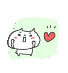 ネコネコ敬語ネコネコ♪<デカ文字>(個別スタンプ:12)