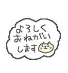 ネコネコ敬語ネコネコ♪<デカ文字>(個別スタンプ:13)