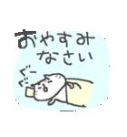 ネコネコ敬語ネコネコ♪<デカ文字>(個別スタンプ:15)