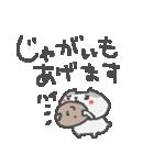 ネコネコ敬語ネコネコ♪<デカ文字>(個別スタンプ:16)